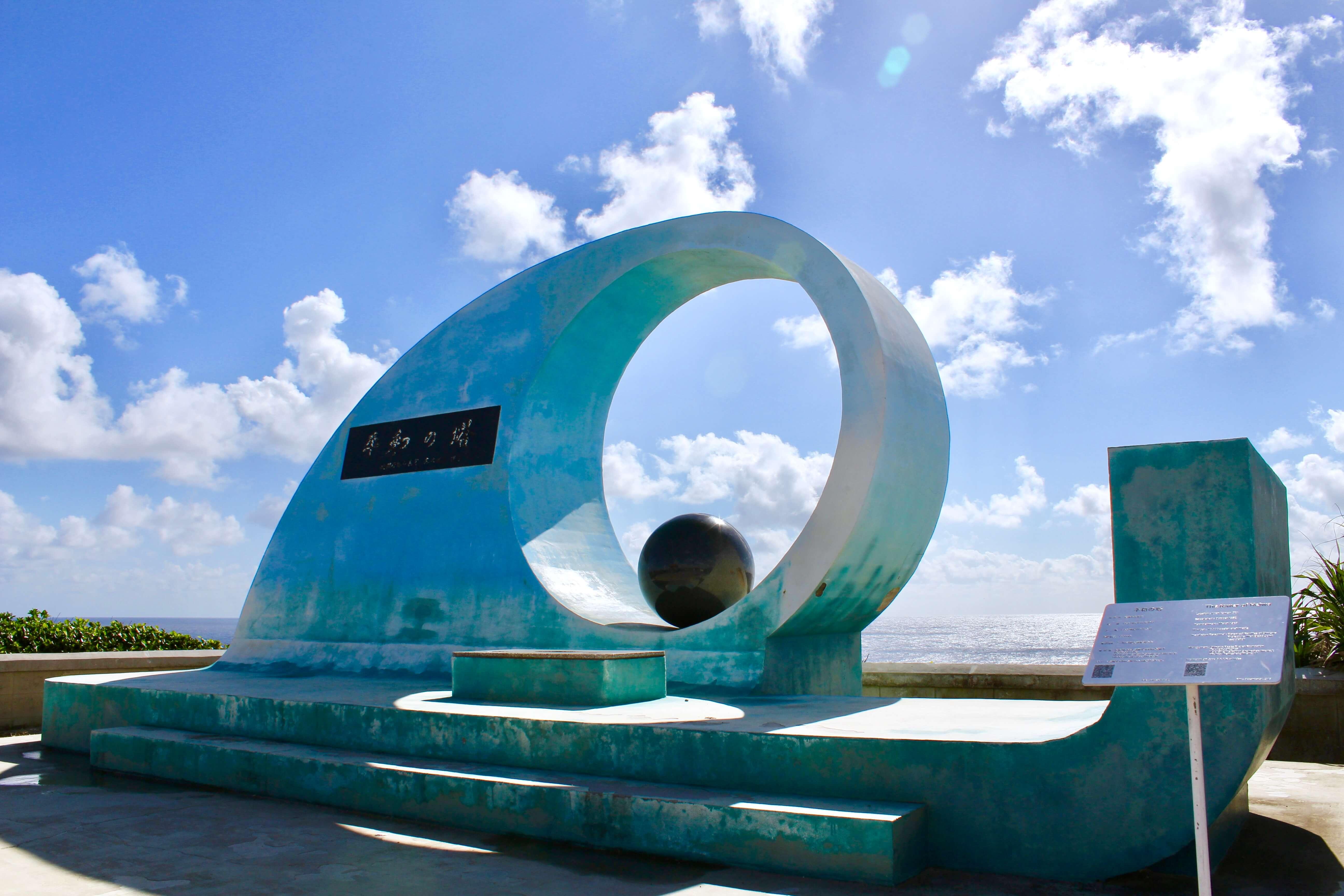 喜屋武岬 きゃんみさき | 沖縄観光情報ガリンペイロ