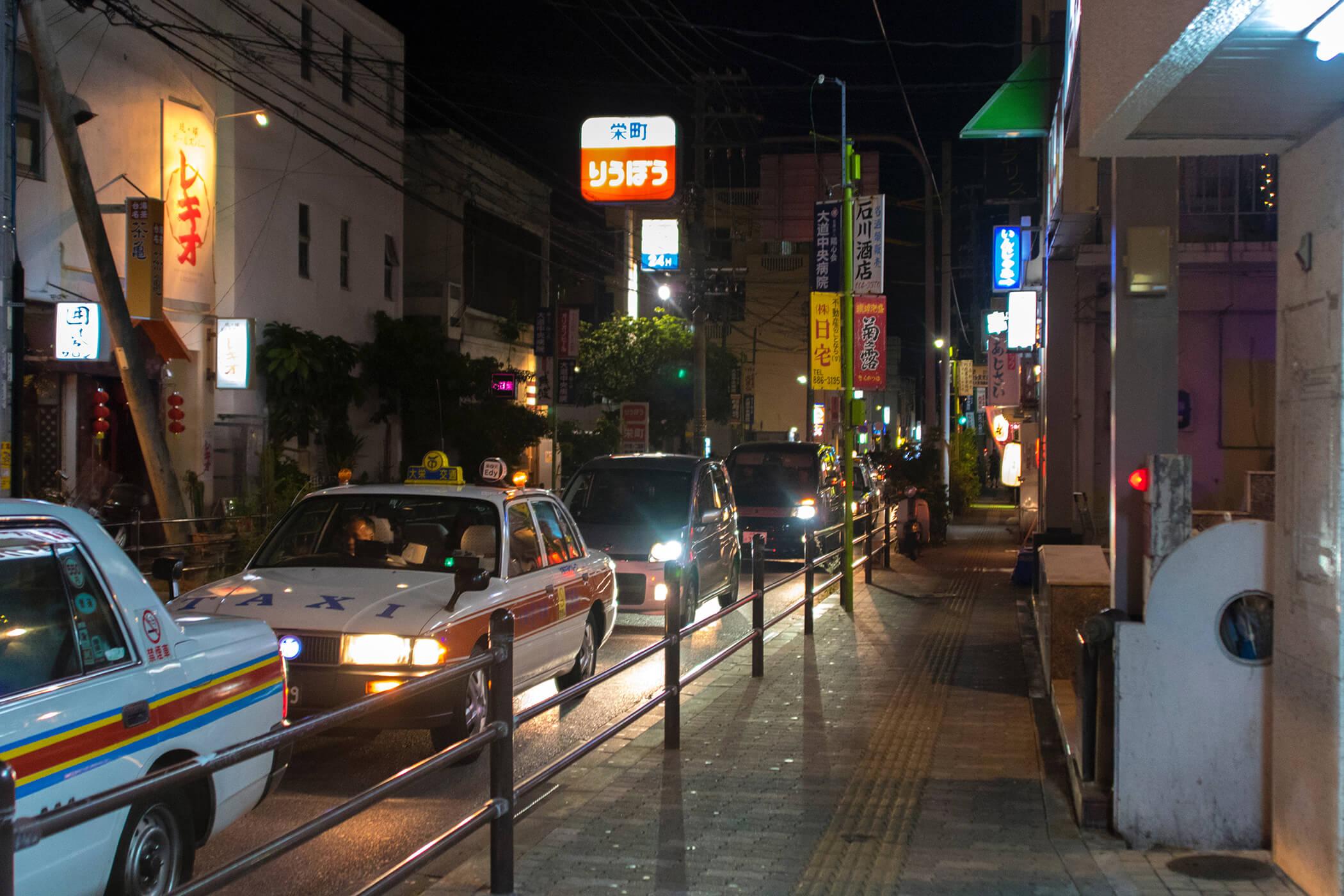 栄町 さかえまち | 沖縄観光情報ガリンペイロ