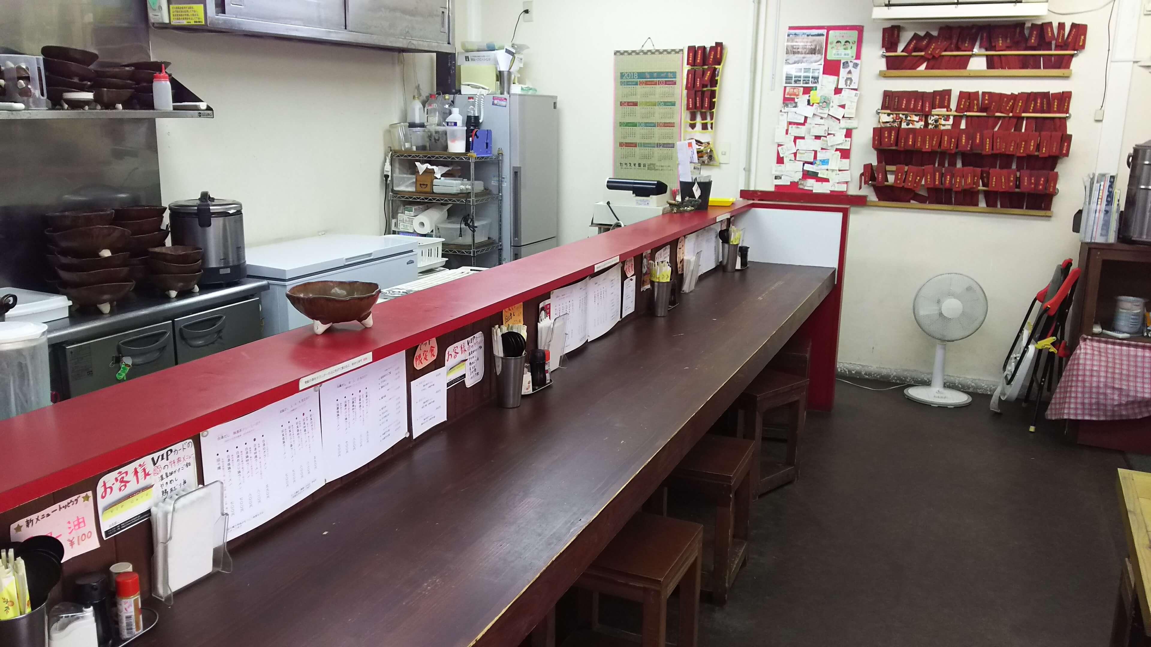 鶏白湯らーめん 鶏寅(とらら) | 沖縄観光情報ガリンペイロ
